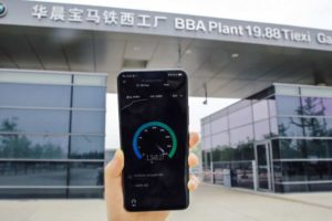 5G Werke China BMW
