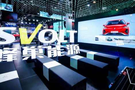 Svolt Stand Chengdu Motor Show