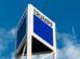 Trumpf Turm. Das Unternehmen aus Ditzingen hat sich an zwei IT-Security-Spezialisten beteiligt.