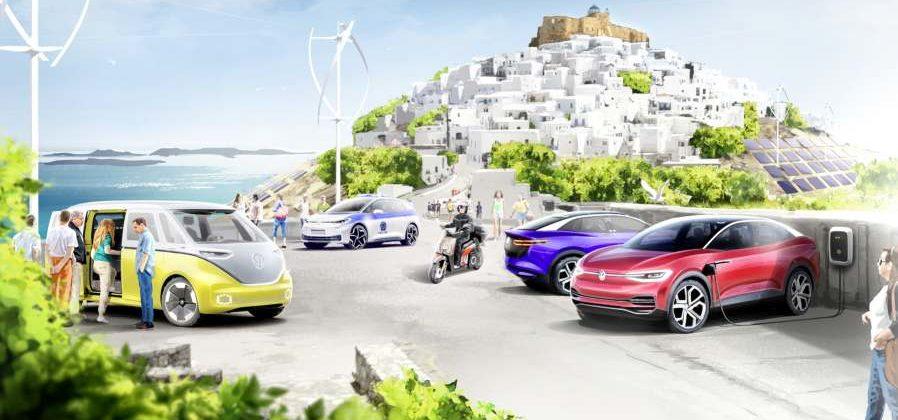 Die griechische Insel Astypalea, wie sie in Volkswagens Vision aussehen soll. Bild: Volkswagen